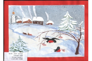 Нарисовать рисунок на тему зима 2