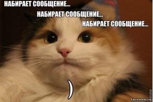 Мемы картинки лица