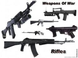 Рисуем оружие картинки