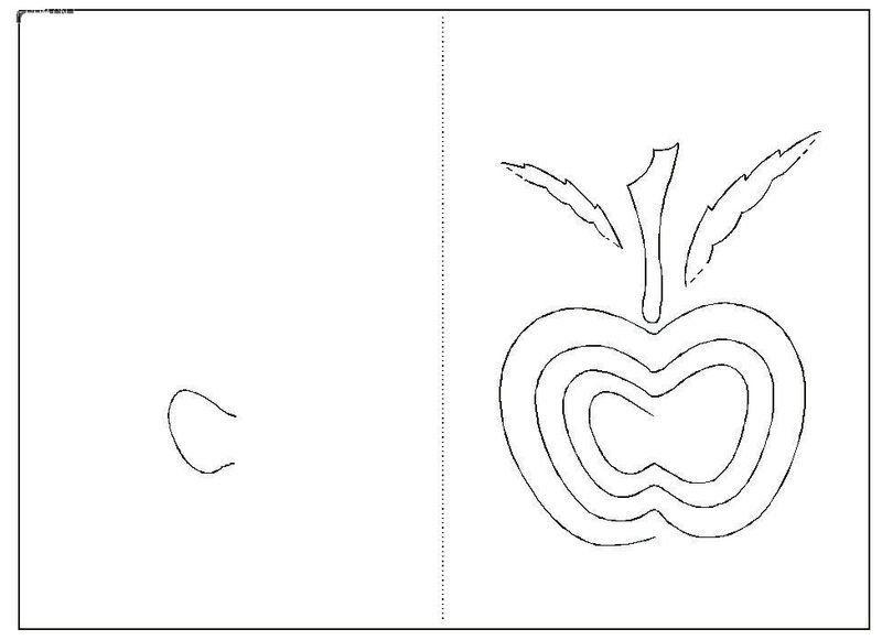 3д открытки своими руками шаблоны