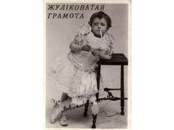 Старые фотографии людей 19 века