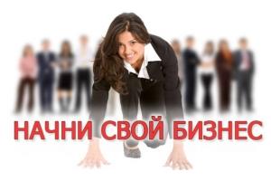 Картинки бизнес 3