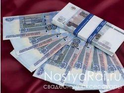Сувенирные деньги фото 7