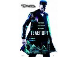 Фотожабы на постеры фильмов