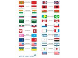 Флаги мира картинки с названиями 7