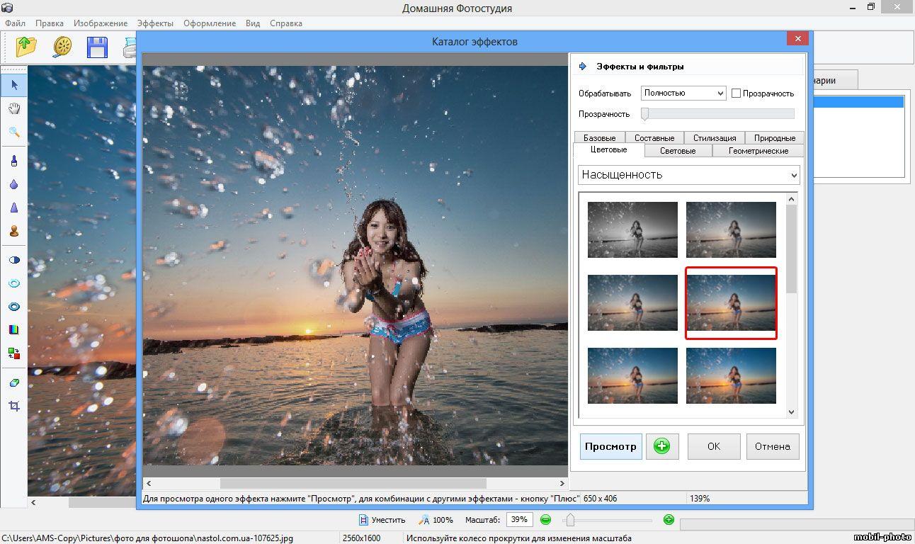 Фотография в скайпе как открыть опосредуется