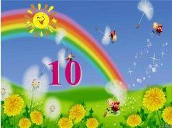 Рисунки про лето детские солнце радуга цветы бабочки 7