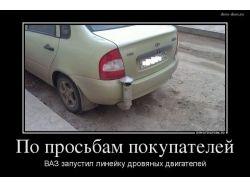 Демотиваторы украина крым 7