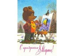 Креативные открытки на 8 марта 7