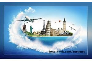 Путешествия картинки 5