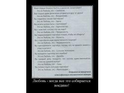 Высказывания, цитаты, демотиваторы 7