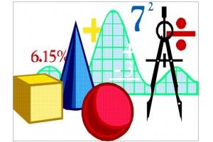 Фото математика 1