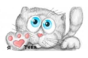 Рисунки карандашом любовь 3