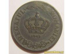 Румыния деньги фото монеты 7