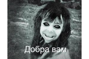 Ужасы фото 4