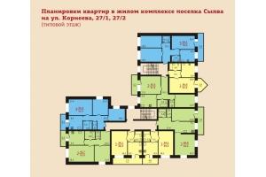 Картинки квартир 6