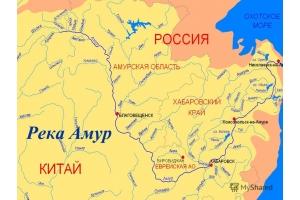 Река амур на карте 5
