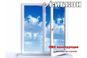 Картинки пластиковые окна 6