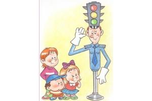 Рисунки правила дорожного движения 1