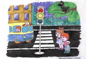 Рисунки правила дорожного движения 3