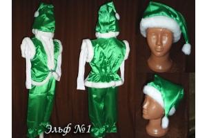 Новогодний костюм петрушки фото 6