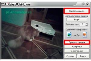 Как на ноутбуке сделать фото с веб камеры 6