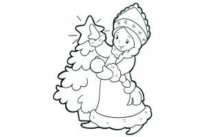 Снегурочка фото для детей 1