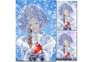 Снегурочка фото для детей 2