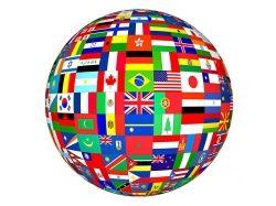 Картинки деньги всех стран