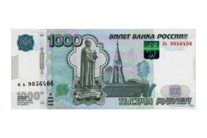 Распечатать настоящие деньги 1