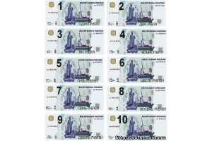 Распечатать настоящие деньги 4