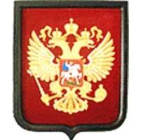 Фото герба россии