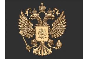 Фото герба россии 2