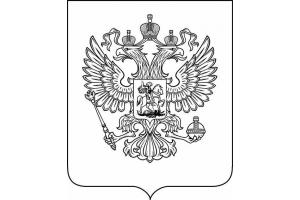 Фото герба россии 7