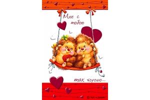 Бесплатно смотреть картинки про любовь 2