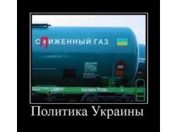 Картинки демотиваторы про украину 7