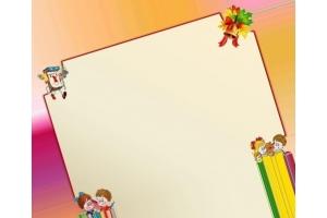 Картинки для презентации о школе 3