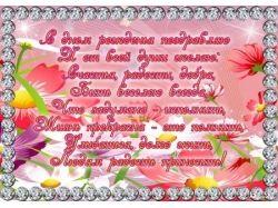 Широкоформатные открытки женщине 7