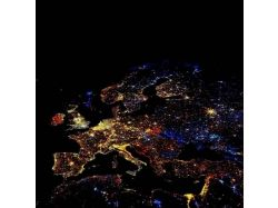 Картинки города ночной душанбе
