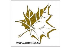 Шаблон кленовый лист 8