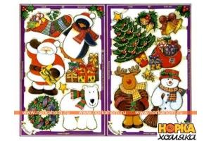 Рисунки рождественские 5