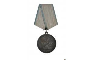 Медаль за отвагу фото 3