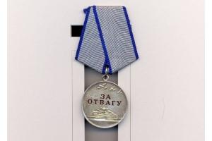 Медаль за отвагу фото 5