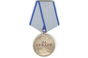 Медаль за отвагу фото 7