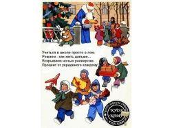 Новогодние открытки юмор 7