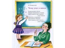 Креативные открытки на день учителя 7