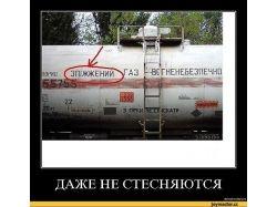 Демотиваторы про америку и украину 7