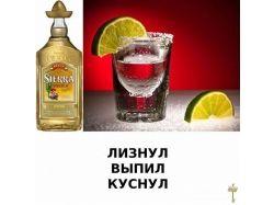 Алкоголь последствия картинки 7