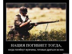Демотиваторы про украину и сша 7