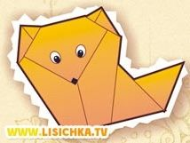 Лисица - раскраски для детей 3